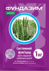 Фунгіцид для цибулі,  малини,  зернових Фундазим